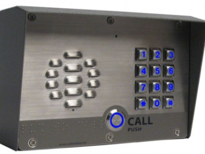 Axis SIP intercom